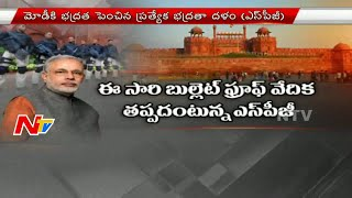 this independence day threat to pm s life ntv