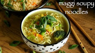full recipe: http://hebbarskitchen.com/noodle-soup-recipe-maggi-noodle-soup/ download android app: ...