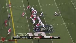 John Urschel vs Ohio State (2013)