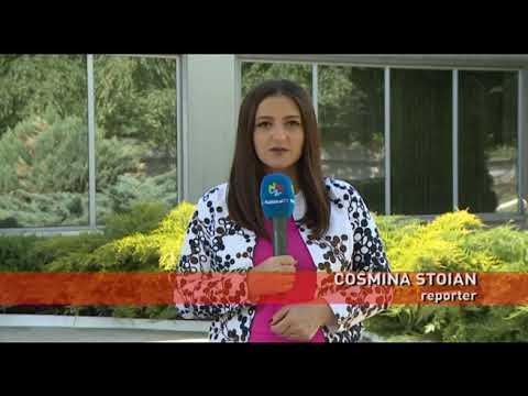 Sistem de recunoaștere facială, în România