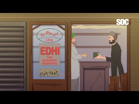 The Story Of Abdul Sattar Edhi - Inspired by true events (видео)
