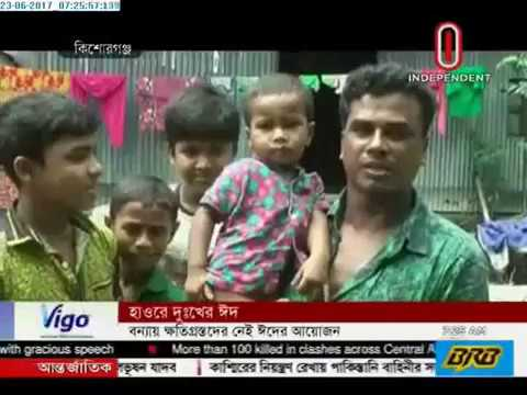 No eid preparation for flood affected people (23-06-17)