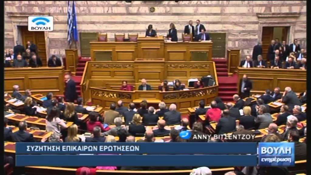 Βουλή – Ενημέρωση (23/06/2015)