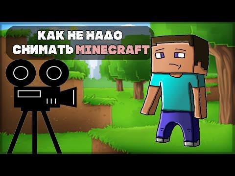 Minecraft Летсплей [???] - ??? (WTF?)
