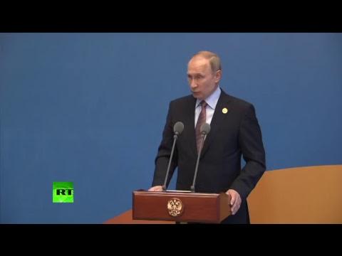 Пресс-конференция Путина для российских СМИ на форуме в Пекине