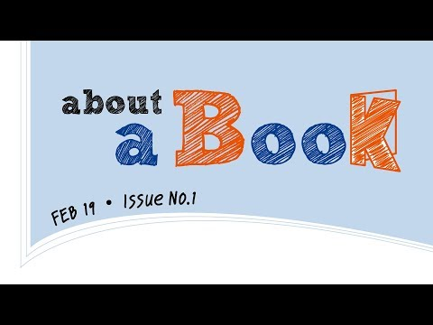 about a Book (FEB 19 ・Issue No.1) : สารพิษในชีวิตประจำวัน ฉบับการ์ตูน