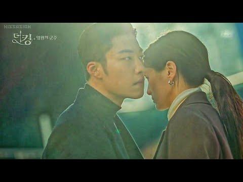 [ENGSUB]The King:Eternal Monarch EP 8 - Jo Young Meet Na Ri Cut