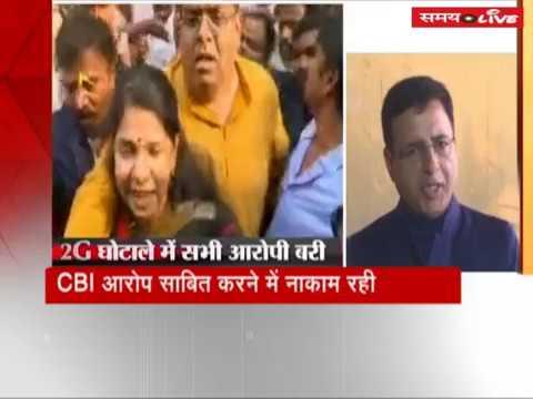 Randeep Surjewala a big attacked Arun Jaitley over court