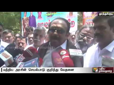 It-is-very-disheartening-to-note-that-there-is-no-sports-policy-in-the-country-says-Vaiko