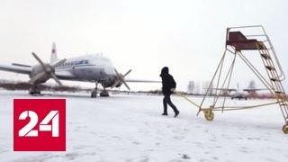 Человек за бортом. Специальный репортаж Анны Афанасьевой