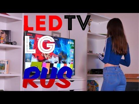 Видео Телевизор LED LG 55UH770V