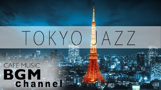 Download Video JAZZ MUSIC - Music For Work, Study, Relax - Background Cafe Music MP3 3GP MP4