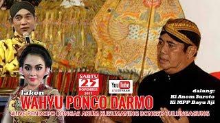 #LIVE wayang kulit bersama ki ANOM SUROTO & KI MPP BAYU AJI