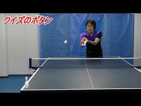 Watch This Man Play 'Sound Ping Pong' With Some Seriously Strange Objects