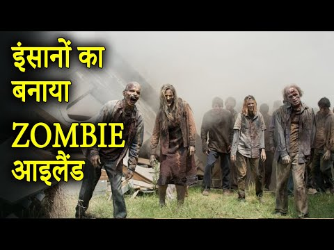 The Rezort Movie Explained in Hindi | The Rezort (2016) Zombie Film Ending Explained in Hindi