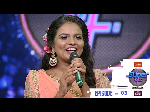 Super4 Season 2 | Episode 03 | An awe-inspiring performance by the contestants ! | MazhavilManorama