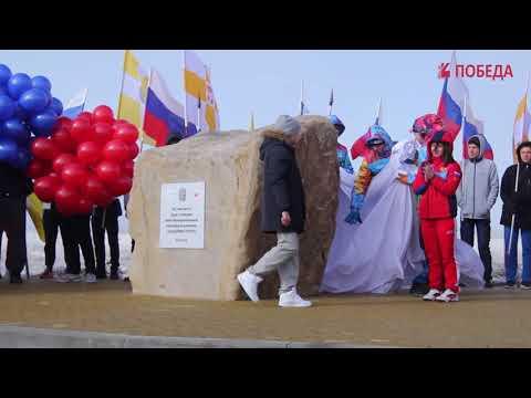 Академия спорта интернационального уровня появится вСтаврополе