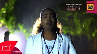 Video Wen Wenna Nam - Shalinda Fernando MP3, 3GP, MP4, WEBM, AVI, FLV Agustus 2018