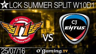 CJ Entus vs SKT T1 - LCK Summer Split 2016 - W10D1