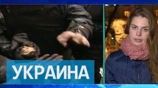На Украине нашли оружие, из которого были убиты люди на Майдане
