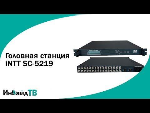 IPTV стример INTT 5219