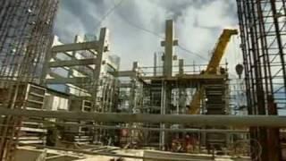 Petrobras Itaboraí