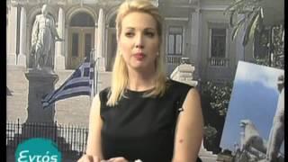 27-4-2016 Εντός καλεσμένη η Κ. Μονογυιού