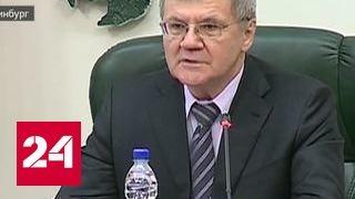 Чайка раскритиковал работу надзорных органов по взысканию долгов по госконтрактам