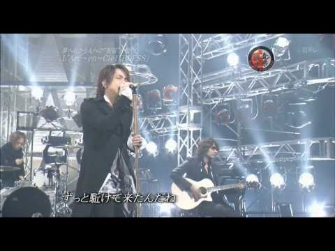 bless - L'arc~en~ciel Bless HD.
