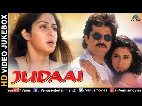 JUDAAI - HD Songs | Anil Kapoor | Urmila Matondkar | Sridevi | VIDEO JUKEBOX | Romantic Hindi Songs