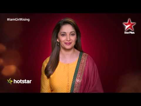 Madhuri Dixit says, Education is a must for her.