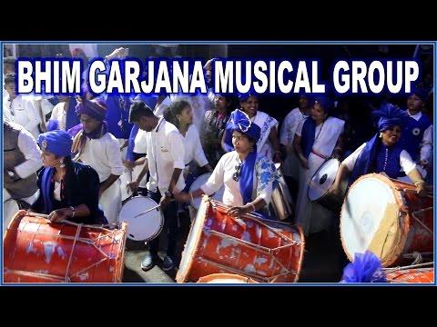 Video Bhim Garjana Musical Group at 126th Bhim Jayanti 2017 | Mumbai download in MP3, 3GP, MP4, WEBM, AVI, FLV January 2017
