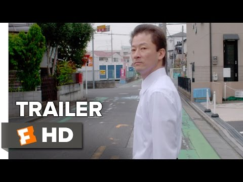 Video Harmonium Trailer #1 (2017) | Movieclips Indie download in MP3, 3GP, MP4, WEBM, AVI, FLV January 2017