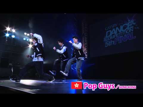 【GDC 5th】GATSBY DANCE COMPETITION 2013-2014:ASIA GRANDFINAL/Pop Guys【HONG KONG】