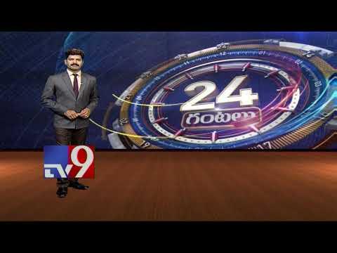 24 Hours 24 News || Top Headlines || Trending News || 24-10-2017 - TV9