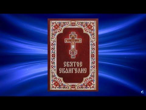 «Свет православия». 03.01.21. 817 выпуск.
