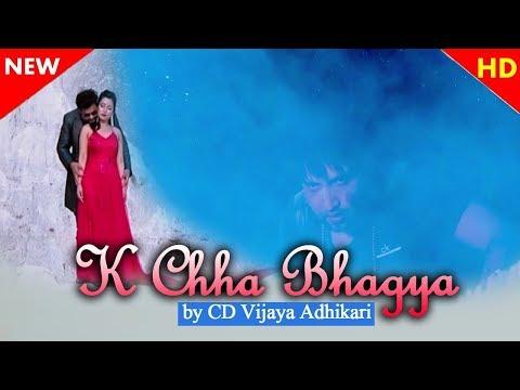 (CD Vijaya Adhikari New Song KE CHHA BHAGYA KORIYEKO By Suman Karki ft. Arbin/Manisha/Jagadish - Duration: 4 minutes, 33 seconds.)