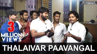 Video Thalaivar Paavangal |  Gopi Sudhakar | Parithabangal MP3, 3GP, MP4, WEBM, AVI, FLV Agustus 2018