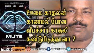 Nonton Mute (2018) Netflix original movie review in Tamil by Jackiesekar | #mute Film Subtitle Indonesia Streaming Movie Download
