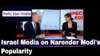 PM Narendra Modi's visit to Israel has become the talk of the current media around the world. There are many reason why this visit is historic. Please watch the complete news to know more.For Latest Updates, Subscribe for free by clicking here -https://www.youtube.com/channel/UCWeoR4l7i9ANCYfUE89TltA?sub_confirmation=1PM Modi meets Israeli Cabinet on arrival in Jerusalem, Israel  https://www.youtube.com/watch?v=n5NVoyEI4Zk-------------------------Israeli Citizens Welcomes Narendra Modi to ISRAEL in Hindi Great Bonds Between INDIA & ISRAEL Yea https://www.youtube.com/watch?v=6UWKIx8NKoc