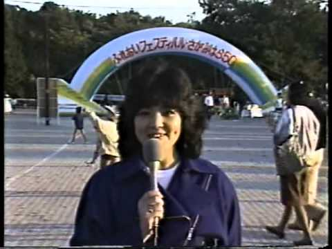 ふるさと相模原 1987年12月号