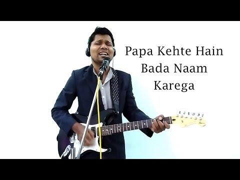 Video Papa Kehte Hain Bada Naam Karega Guitar Cover | Qayamat Se Qayamat Tak | Amir Khan download in MP3, 3GP, MP4, WEBM, AVI, FLV January 2017