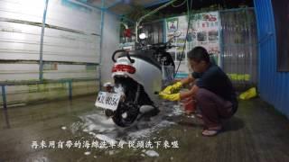 Video 2017/08/07 gogoro 第一次洗車@雲林縣斗六市 MP3, 3GP, MP4, WEBM, AVI, FLV Oktober 2017