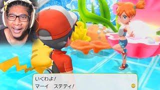 Pokémon Let's Go Pikachu & Eevee! Coverage (July 12, 2018) by Tyranitar Tube