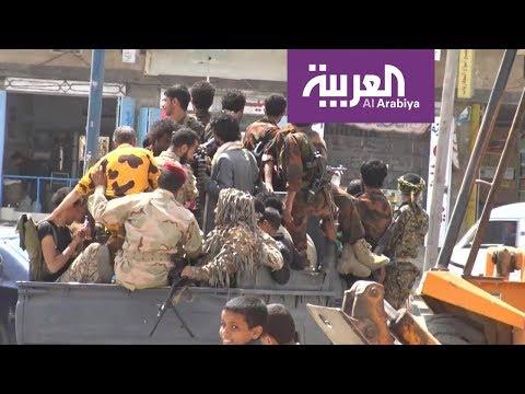 العرب اليوم - شاهد:الحوثيون يختطفون شباب اليمن ويجندوهم بالقوة