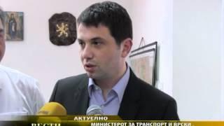 Министерот Јанакиевски во посета на Крива Паланка
