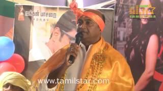 Vaigai Express Movie Launch