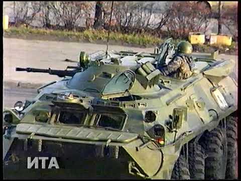 Хроника событий 3-4 октября 1993 в Москве