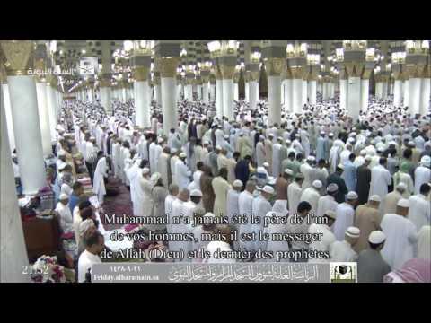 صلاة التراويح المسجد النبوي 21-09-1438هـ