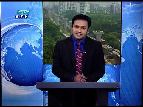 02 Pm News || দুপুর ০২ টার সংবাদ || 27 October 2020 || ETV News